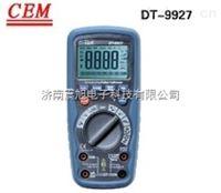 CEM華盛昌DT-9927防水萬用表