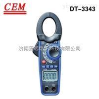 CEM华盛昌DT-3343交直流钳型表 1000A交流钳形电流表