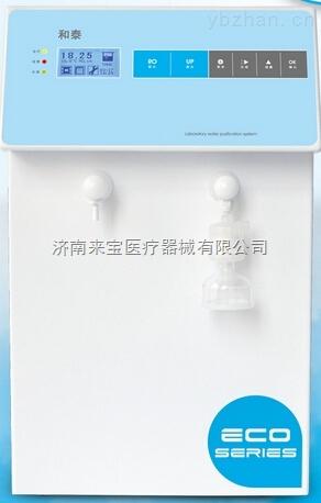 和泰纯水机ECO-Q系列去离子纯水机价格报价
