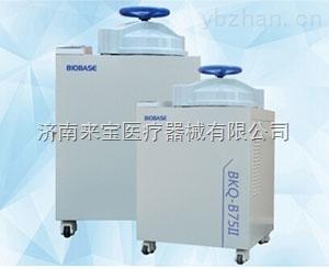 博科高压灭菌器价格BKQ-B50II厂家直销