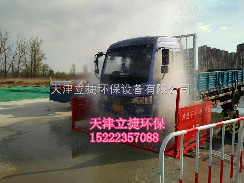 LJXLJ-55供应陕西工地自动洗轮机