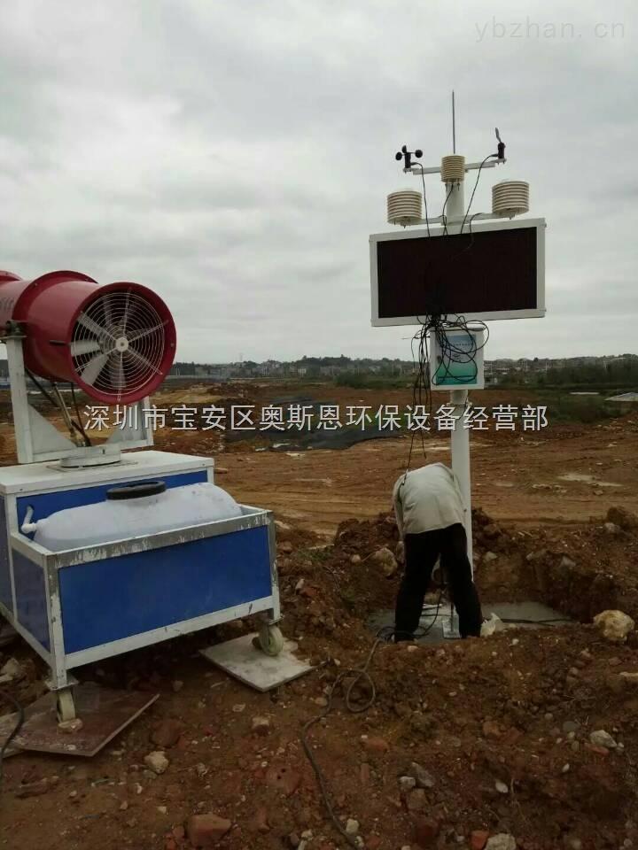 建设工地扬尘在线监测系统厂家
