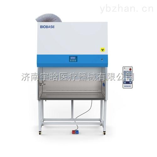 鑫贝西双人生物安全柜BSC-1500IIB2-X厂家