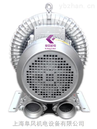 除尘集尘专用高压风机