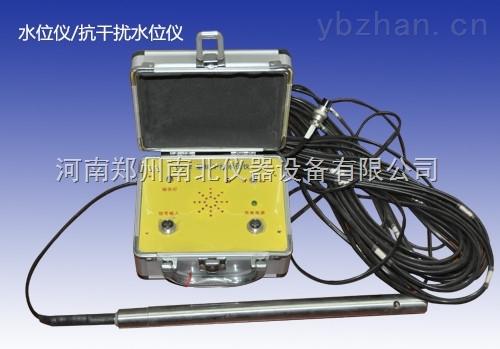 便携式高精度电测水位计,便携式水位计价格