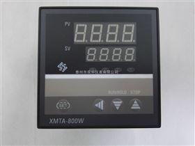 XMTA-7000智能温控仪智能温控仪/XMTA-7000数显温控表厂家专业生产质量可靠泰州双华仪表