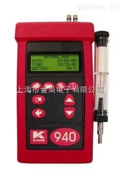 KM940-烟气分析仪 英国Kane KM940手持式多组分烟道气体分析