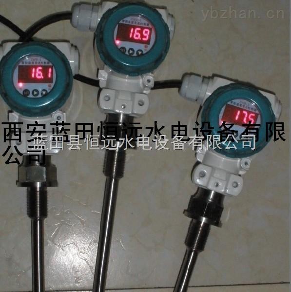 插入式温度变送器XWT139螺纹安装