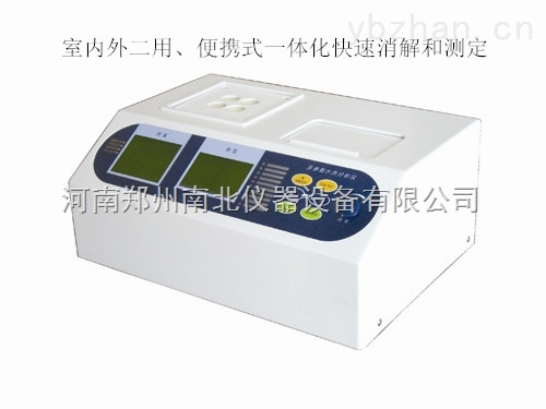 智能型水質分析儀,智能數顯水質分析儀