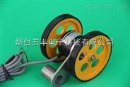 雙滾輪編碼器  計米器 計米輪 雙滾輪編碼器