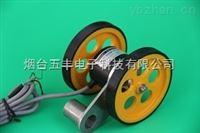 双滚轮编码器  计米器 计米轮 双滚轮编码器