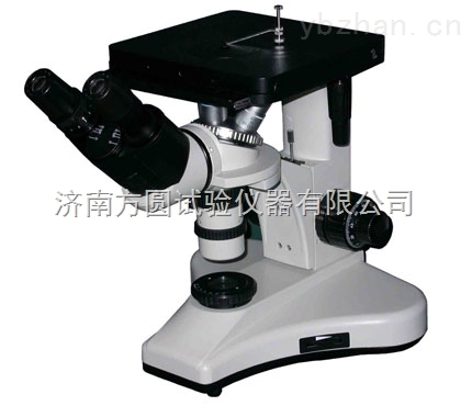 4XB-產品銷售快,全靠雙目附鑄試棒金相顯微鏡帶