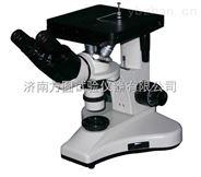 复合膜裂纹金相显微镜晶界氧化空洞一看便知