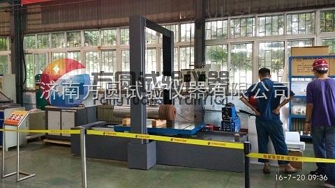 龍門式大洛式硬度計150型常規現貨定制協商