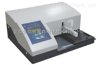 HG05- WD-2103A-自动洗板机