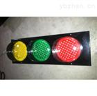 HCX-150安全滑触线指示灯