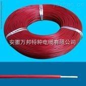 氟-46安装线