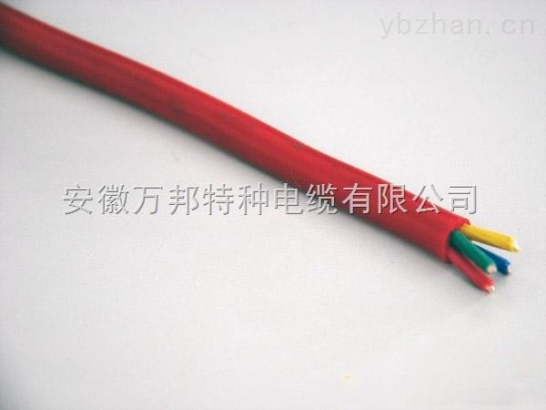 YGC-KHAF46RP YGC-KHAF46P氟塑料绝缘硅橡胶护套耐高温控制电缆