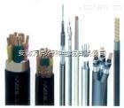 WLD-KJES22,DLD-KSF,DLD-KSFP,DLD-KSFP2-22清洁环保阻燃控制电缆
