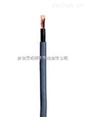 WDZ-DCKP-125清潔環保電纜