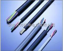 清洁环保阻燃控制电缆WDZ-KVV22