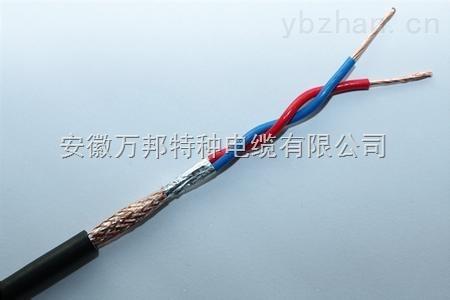 补偿导线,补偿电缆型号及选型