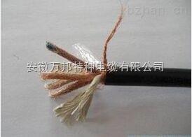 KX-FPG-1 KX-FPV-2 KX-FPF-3补偿电缆