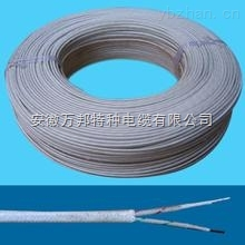 玻纤(玻璃丝)编织护套高温补偿导线