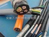 氟塑料耐高温电线电缆FF FF46 FFR KFF KFFP KFFP2 KFFR KFFRP