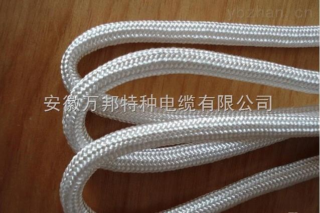 高温防火电缆800度GN500