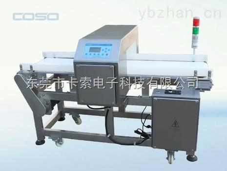AEC500C-食品金屬檢測儀