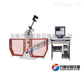 球铁单铸试块V型缺口试样冲击值检验设备