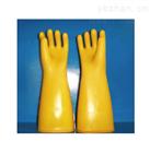 25kv 绝缘手套|电工|防电|高压|安全|带电作业|劳防|劳保