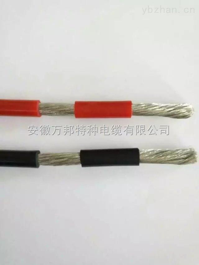 硅橡胶绝缘电机引接线 JHQG,JHXG