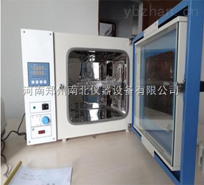 DGG-9626A立式鼓风干燥箱