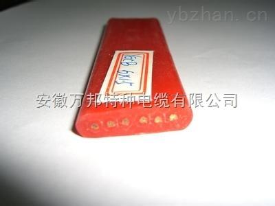 YGGBJ耐高温硅橡胶抗拉拖令扁电缆