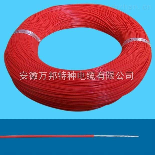 硅橡胶绝缘耐高温变频电缆BPGGP/BPGGP2/BPGGPP2/BPGGP3/BPGVFPP2