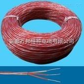 ZR-JFGPR、ZR-YFGPRZR-JFGPR、ZR-YFGPR阻燃硅橡胶电缆