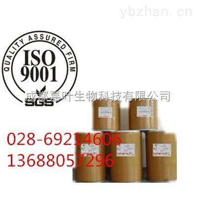 烯丙基硫脲原料药