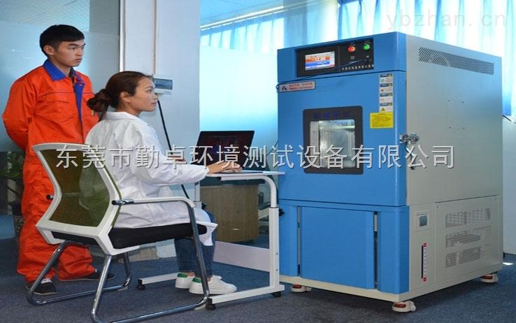 高低溫濕熱老化房 恒溫恒濕試驗箱