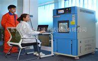 高低温湿热老化房 恒温恒湿試驗箱