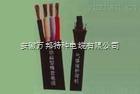 ABHBR耐高温防火电缆