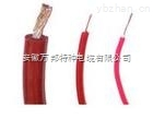 JHXG硅橡胶电缆价格/耐高温电机电缆