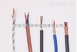 ZR-FF46RP电缆*ZR-FFP耐高温电缆