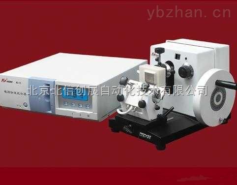 HG20-202A-VI-電腦冷凍切片機