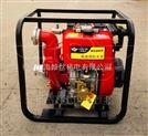 2.5寸柴油机驱动消防泵高压自吸泵
