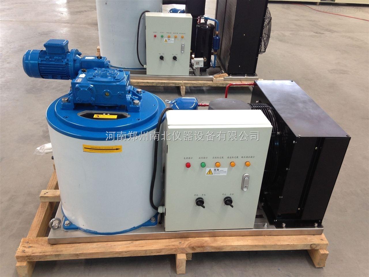 2500公斤鱗片制冰機