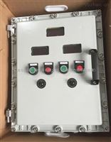 电位器仪表防爆控制箱