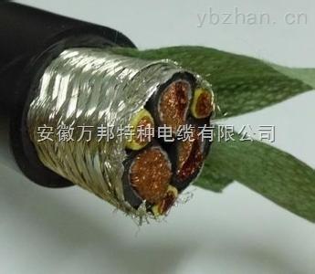 交联聚乙烯绝缘低烟无卤聚烯烃护套阻燃电力电缆
