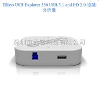 USB(10Gbps+PD/3.0/2.0/1.0/OTG)协议分析仪